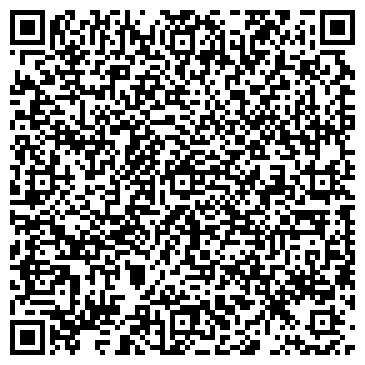 QR-код с контактной информацией организации СПД ФЛ Саленко И. В.