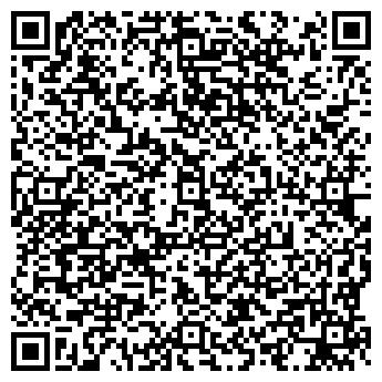 QR-код с контактной информацией организации СПД Любинский