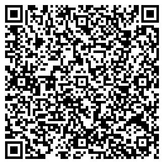 QR-код с контактной информацией организации Стеклинка