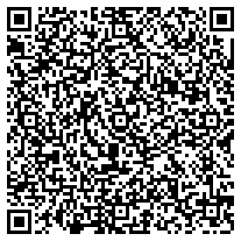 QR-код с контактной информацией организации Субъект предпринимательской деятельности ЧП Щербина В. А.