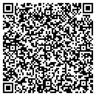 QR-код с контактной информацией организации МDМ