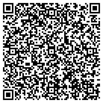QR-код с контактной информацией организации ОДС № 65