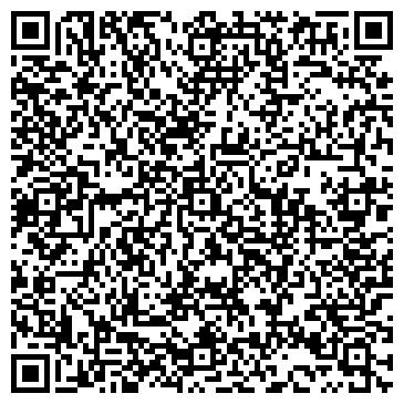 QR-код с контактной информацией организации АНТРАЦИТОВСКИЙ ЗАВОД СБОРНЫХ ТЕПЛИЦ, ЗАО