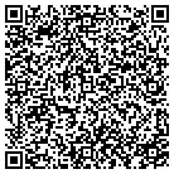 QR-код с контактной информацией организации ПП Пащенко