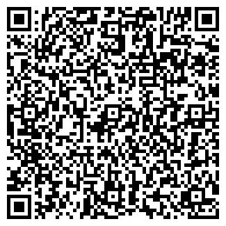 QR-код с контактной информацией организации meblis