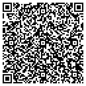 QR-код с контактной информацией организации ed.mart