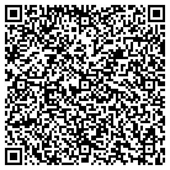 """QR-код с контактной информацией организации интернет- магазин """"MD"""""""