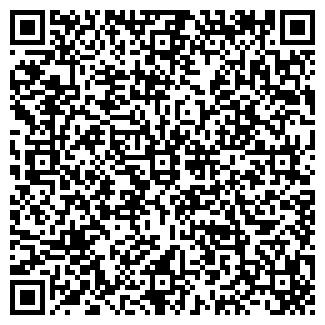 QR-код с контактной информацией организации TДВстрой