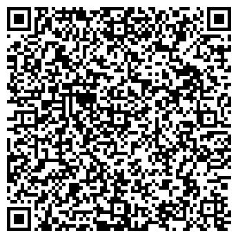 QR-код с контактной информацией организации ЧП Синегин