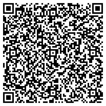 """QR-код с контактной информацией организации Общество с ограниченной ответственностью ООО """"СК Бико плюс"""""""