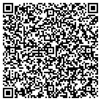 QR-код с контактной информацией организации Компания «Вольтера»