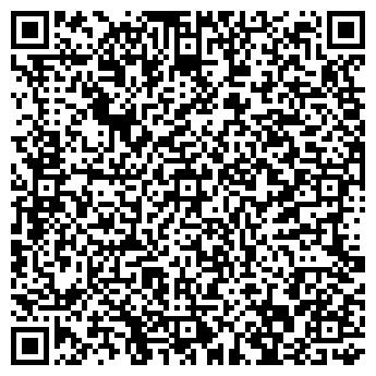 QR-код с контактной информацией организации СПД Назаренко
