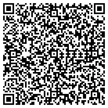 """QR-код с контактной информацией организации """"INTEK"""""""