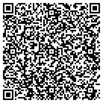 QR-код с контактной информацией организации Сучасний Стиль