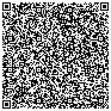 QR-код с контактной информацией организации Общество с ограниченной ответственностью АПЕКС-СТРОЙ ООО - облицовка фасадов, кровельные работы, отделочные внутренние и наружные работы.