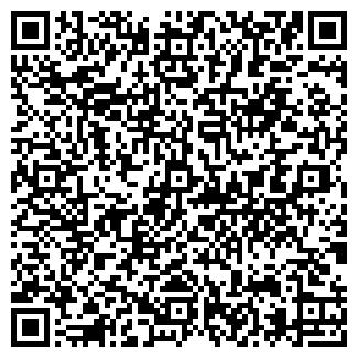 QR-код с контактной информацией организации WoodStep