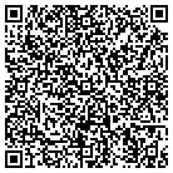 QR-код с контактной информацией организации Ювелирна Майстерня
