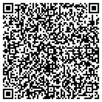 QR-код с контактной информацией организации СПД Розгон Е. А.