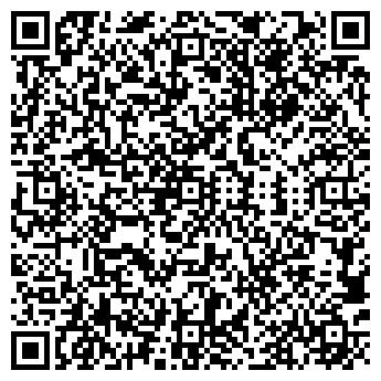 QR-код с контактной информацией организации Андрейко
