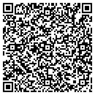 QR-код с контактной информацией организации ТОВ «КЛаРус»