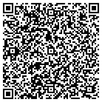 """QR-код с контактной информацией организации Интернет-магазин """"kempas"""""""