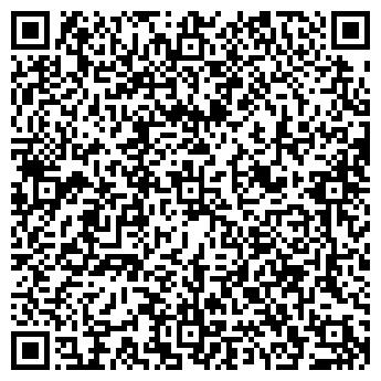 QR-код с контактной информацией организации Inox studio