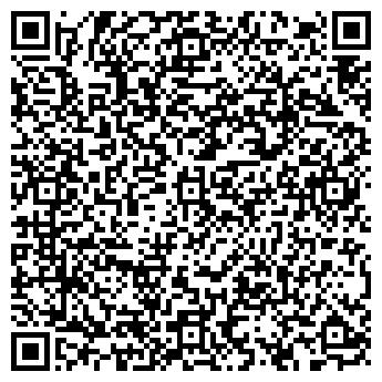 """QR-код с контактной информацией организации фоп """"ужва"""""""
