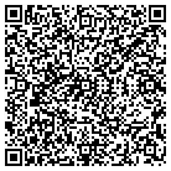 """QR-код с контактной информацией организации ЧПФ """"ПРЭСТ"""""""