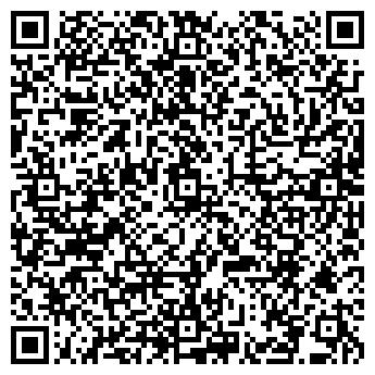 """QR-код с контактной информацией организации ЧП """"Терлис"""""""