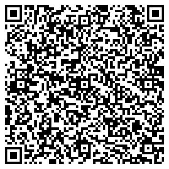 QR-код с контактной информацией организации ЧП Оанча