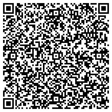 QR-код с контактной информацией организации ГАЗОВЫЕ ТЕХНОЛОГИИ