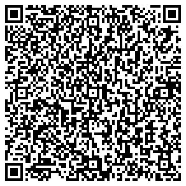 QR-код с контактной информацией организации ЧП «ШИК-express»