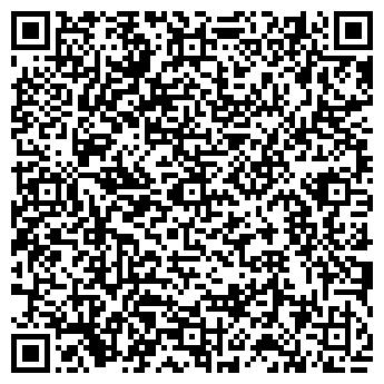 QR-код с контактной информацией организации Дом перил