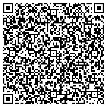 QR-код с контактной информацией организации Ингвар Инжиниринг, ООО