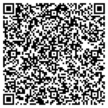 QR-код с контактной информацией организации СПД Вовченко