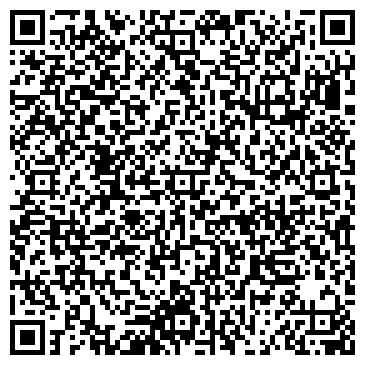 QR-код с контактной информацией организации Студия свадеб и торжеств, ЧП