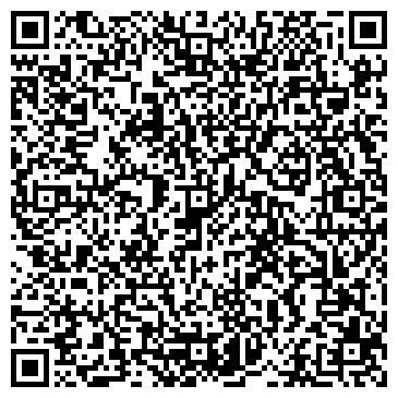 QR-код с контактной информацией организации АРТЕМОВСКИЙ ЗАВОД ШАМПАНСКИХ ВИН, ЗАО