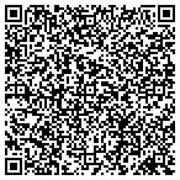 QR-код с контактной информацией организации Свадебное агентство Vаниль, ЧП