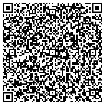 QR-код с контактной информацией организации Маас-Украина, ООО