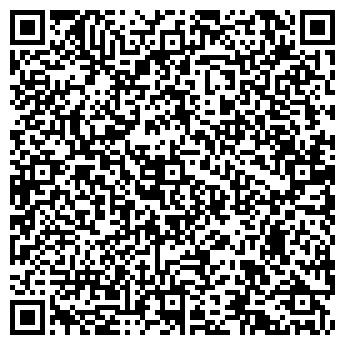 QR-код с контактной информацией организации ОДС № 66