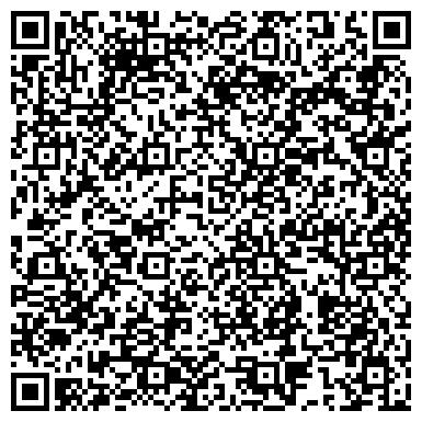 QR-код с контактной информацией организации Королева, Брачное агентство