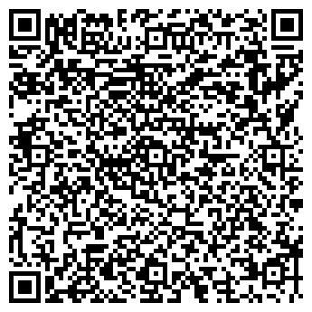QR-код с контактной информацией организации Флёр, СПД (Fleur)
