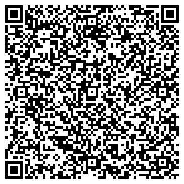 QR-код с контактной информацией организации Фэшн Флора,Fashion Flora, СПД