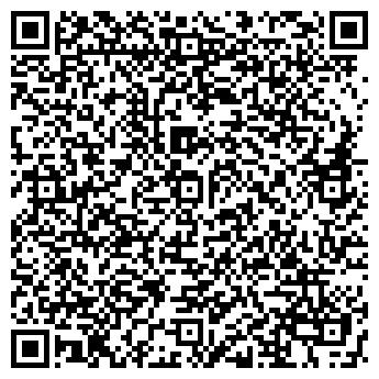 QR-код с контактной информацией организации Happy-event, ЧП