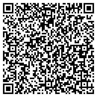 QR-код с контактной информацией организации TANGAM, ЧП