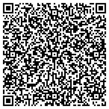 QR-код с контактной информацией организации Центральная Багетная Мастерская, ЧП