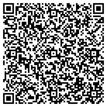 QR-код с контактной информацией организации Магазин Лаванда, СПД