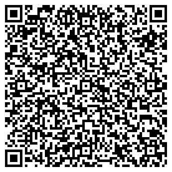 QR-код с контактной информацией организации Скинали, ООО