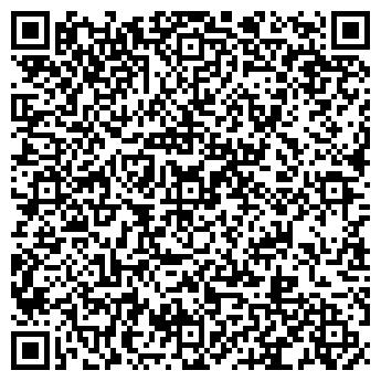 QR-код с контактной информацией организации Д Коре (D Сore), ООО
