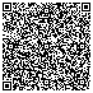 QR-код с контактной информацией организации Смальта фирма, OOO